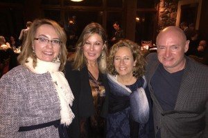 Gabrielle Giffords, Kim A. Snyder (director/producer), Maria Cuomo Cole (producer), Mark Kelly